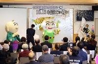 「10・13を伝えていく集い」で披露された長野市豊野地区の新たなキャラクター「ゆたかちゃんジュニア」(中央)。左は「ゆたかちゃん」=13日午前11時23分、長野市豊野町