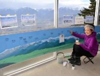 鷹狩山展望台にある北アルプス案内板を塗り直している永澄さん