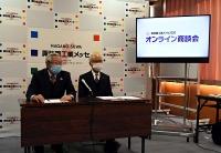 オンライン商談会の特設サイトを紹介する小坂和夫推進本部長(左)と岩波寿亮実行委員長=16日、諏訪市