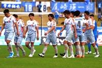 沼津―AC長野 2連敗を喫して厳しい表情で引き揚げるAC長野の選手たち