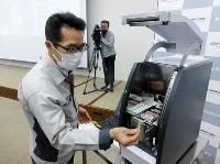 島津製作所が販売を始めた低価格のPCR検査装置=27日午前、京都市