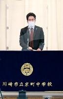 川崎市立京町中学校で講演する横田拓也さん=27日(川崎市提供)