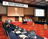 オンラインで開かれた日韓経済人会議=27日午後、東京都港区