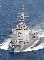 海上自衛隊のイージス艦「ちょうかい」