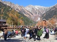 観光客でにぎわう中部山岳国立公園内の上高地=10月31日、松本市安曇