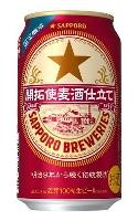 誤表記が見つかり発売を中止していた缶ビール「サッポロ 開拓使麦酒仕立て」。缶の中央左側の英語のスペルが「LAGAR」となっている