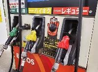 さいたま市のガソリンスタンド=2020年10月
