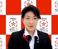 プレナスなでしこリーグの最優秀選手に選ばれ、オンラインで記者会見する浦和の菅沢優衣香=17日