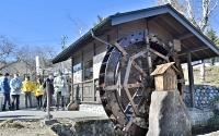 改修し、中にそばの製粉機を設置した水車小屋