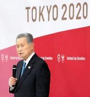 東京五輪・パラリンピック組織委の理事会と評議員会の合同懇談会で、辞任を表明する森喜朗会長=12日午後、東京都中央区