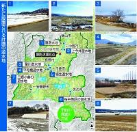 〈千曲川水系の遊水地〉「信濃川水系緊急治水対策プロジェクト」の一環で、国は飯山市と中野市、長野市、千曲市(2カ所)の5カ所、県は千曲川上流の支流などで佐久市と安曇野市の2カ所で計画。洪水時だけ利用する方法と、土地を買収して掘り下げる方法がある。県の2カ所と中野市上今井が買収方式。他の4カ所は地権者が土地を所有したまま耕作は継続でき、国は洪水時に利用する「地役権」を事前に設定し、地権者に補償費を支払う。国が計画する遊水地では予定地の測量などを行い、2022年度から用地買収、工事を始め、27年度に完了させる予定。県は24年度までに完了させる予定。