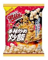 ジャパンフリトレーの「マイクポップコーン 本格炒め炒飯味」