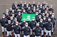 広島新庄と対戦することになった上田西ナイン=1月29日撮影