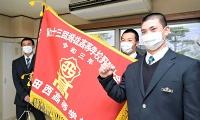 選抜旗を受け取った(右から)柳沢主将、土岐主務、梅香副主将