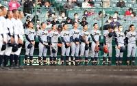 延長戦の末に惜敗し、ベンチ前に整列する上田西の選手たち=23日、甲子園球場