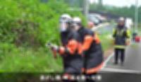 伊那市消防団が作った動画の一場面