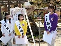 長野市城山動物園の親善大使に任命されたNGT48の(右から)西村さん、安藤さん、曽我部さん
