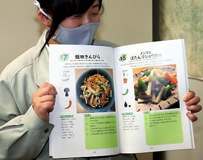 メンマを使ったさまざまな料理を紹介するレシピ集