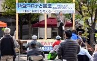 市民有志が「新型コロナと憲法」をテーマに開いた集会で話す池内了さん=3日、松本市の花時計公園