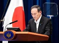 記者会見で国民に感染対策への協力をお願いする菅首相=7日午後、首相官邸
