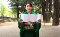 動画の中で新成人の抱負を読み上げる松沢さん(松本市ホームページより)