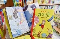 大村勇貴さんの家族が自費出版した絵本「うーちゃんのまつざき」