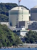 関西電力高浜原発1号機=福井県高浜町
