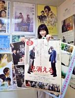 2001年以降に上田市がロケ地となった映画のポスター