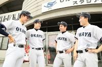 試合を振り返る(左から)江村選手、山田選手、星野選手、高橋選手