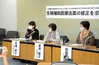 生殖補助医療法案の修正を求める石塚さん(左)らの記者会見=昨年11月、東京