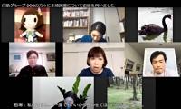 石塚幸子さん(中央)らが精子提供で生まれたことの悩み、国への要望などについて語った「ユーチューブ」の動画