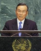 2006年9月、米ニューヨークでの国連総会で演説する大島賢三国連大使(共同)