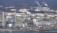 東京電力福島第1原発