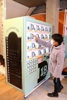 洋菓子や総菜などが買える自動販売機=辰野町