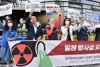 2日、ソウル市内で東京電力福島第1原発処理水の海洋放出決定に抗議する韓国の団体メンバー(共同)
