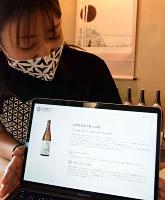 日本酒の風味や飲み方を紹介しているホームページ