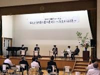 三六災害の体験者らが参加したパネル討論