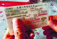 2005年に東北信地方のある市がダオさんに交付した外国人登録証明書。右側に「在留の資格なし」と明記されている=21年6月18日撮影(一部加工)