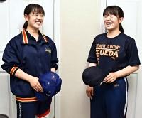 それぞれの高校のキャップを手に、大会への思いを新たにする李胡さん(左)と杏胡さん