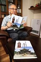 善光寺と聖徳太子について記した自著を手にする小林さん