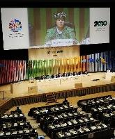 生物多様性条約第10回締約国会議(COP10)閣僚級会合の本会議=2010年10月、名古屋市熱田区