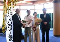 入館500万人目となった二山さん(左から2人目)と500万1人目の妻の潤子さん