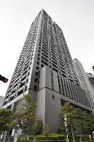 大阪市の関西電力本店
