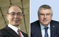 王貞治さん、IOCのバッハ会長