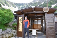 常駐隊に入隊した竹田さん。「若手らしく体力勝負の場面で貢献したい」