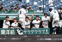 一回、金井の適時二塁打で生還した二走斎藤(3)と一走熊谷(5)をベンチで迎える松商学園ナイン=11日、兵庫県西宮市の甲子園球場
