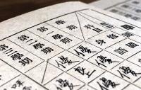 田中延子さんの1945(昭和20)年度の通知表。終戦後の「第三学期」は、軍国主義的な教育とみなされた修身の教科は停止され、成績を記す欄に斜線が引かれている