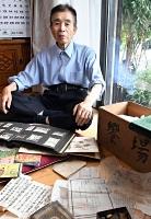 木箱に保管してきた父親の遺品を整理する饗場秀志さん