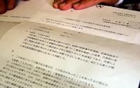 男性の遺族の元に長野市から届いた災害関連死の不認定通知書。A4判1枚で理由は5行