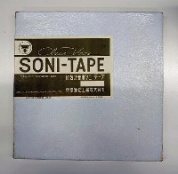 ソニ・テープ(ソニーグループ提供)
